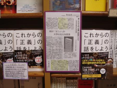 f:id:mmsakane:20100614211210j:image