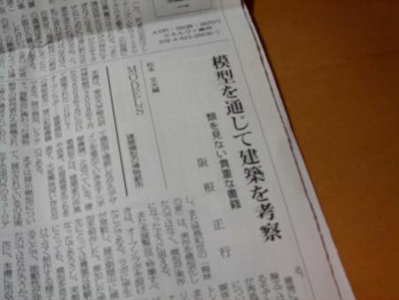 f:id:mmsakane:20100704000424j:image