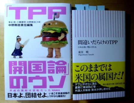 f:id:mmsakane:20110611011518j:image