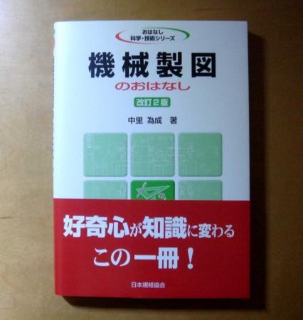 f:id:mmsakane:20110618232335j:image