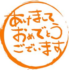 f:id:mmsatou:20170103174949p:plain