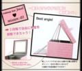 [M&M Shop]クロコ柄メイクボックス【Jewel】ジュエル(8)