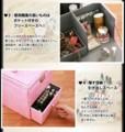[M&M Shop]クロコ柄メイクボックス【Jewel】ジュエル(7)