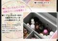 [M&M Shop]クロコ柄メイクボックス【Jewel】ジュエル(5)