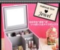 [M&M Shop]クロコ柄メイクボックス【Jewel】ジュエル(1)