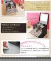 [M&M Shop]クロコ柄メイクボックス【Jewel】ジュエル(11)