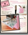 [M&M Shop]クロコ柄メイクボックス【Jewel】ジュエル(9)