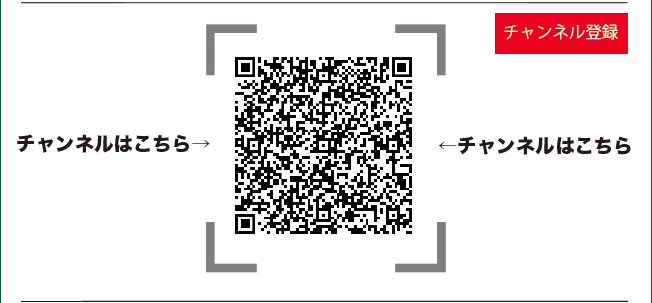 f:id:mmsnamba:20201226154759p:plain
