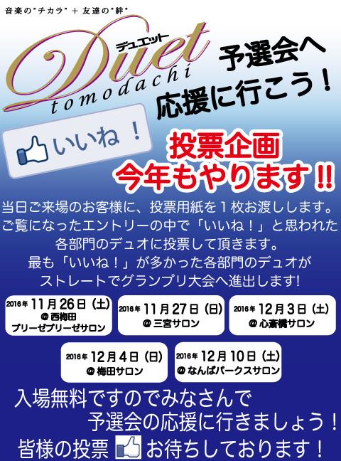 f:id:mmsumeda:20161116184651j:plain