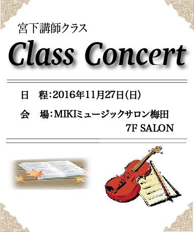 f:id:mmsumeda:20161120185534p:plain