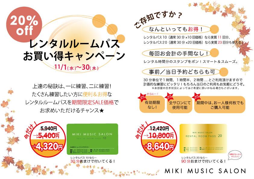f:id:mmsumeda:20171102114850j:plain