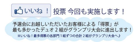 f:id:mmsumeda:20171127164152j:plain