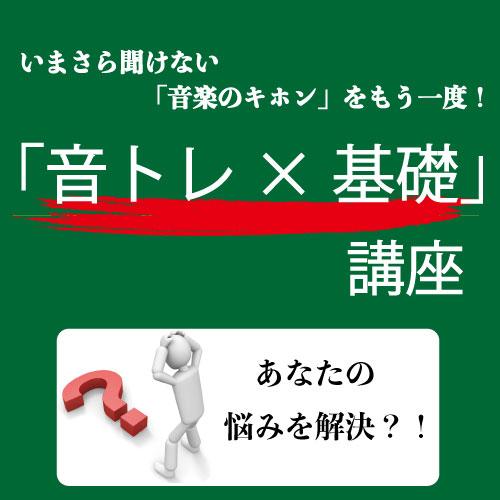 f:id:mmsumeda:20180220112316j:plain