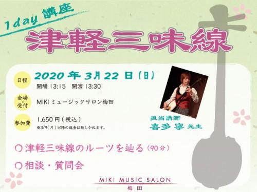 f:id:mmsumeda:20200204123220j:plain