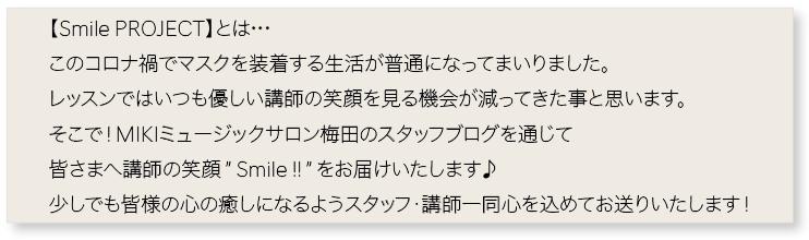 f:id:mmsumeda:20210201170411p:plain