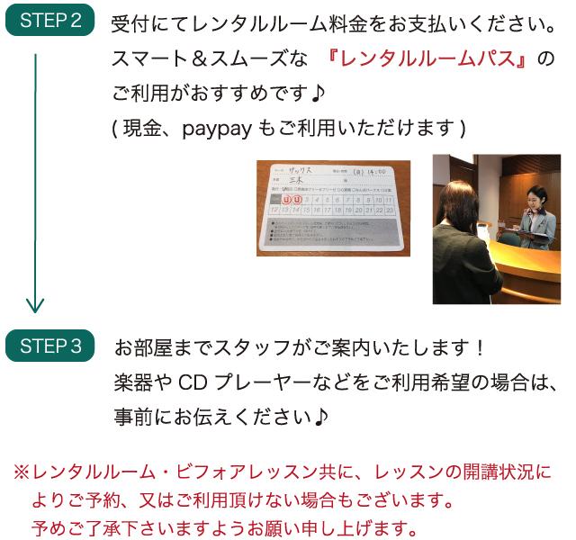 f:id:mmsumeda:20210213133049j:plain