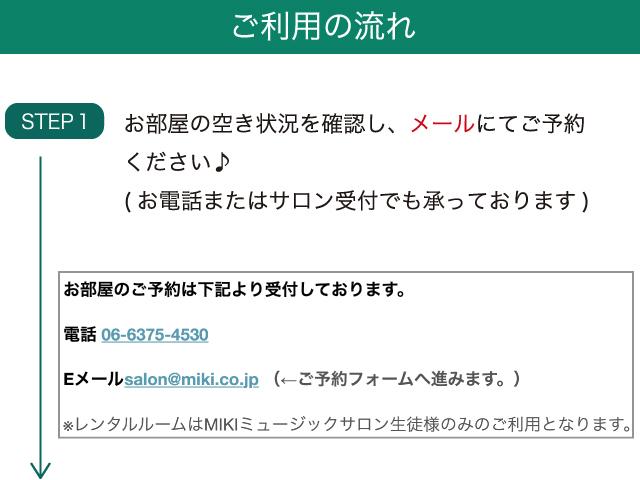 f:id:mmsumeda:20210213160201j:plain