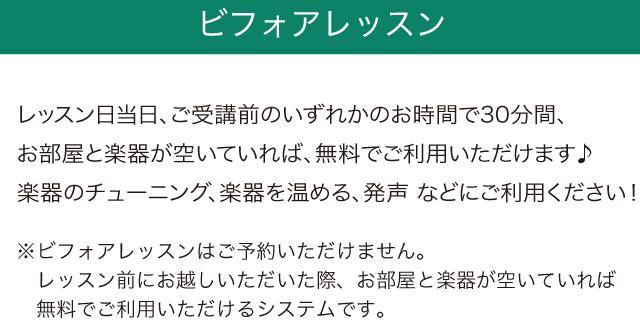 f:id:mmsumeda:20210213160241j:plain