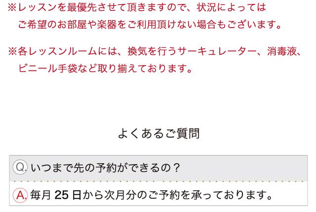 f:id:mmsumeda:20210213163344j:plain