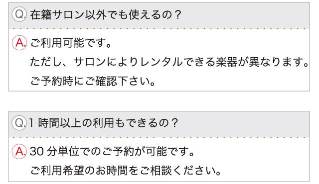 f:id:mmsumeda:20210213163351j:plain
