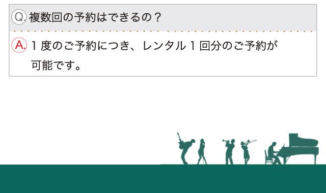 f:id:mmsumeda:20210213163353j:plain