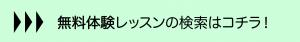 f:id:mmsumeda:20210217155045p:plain