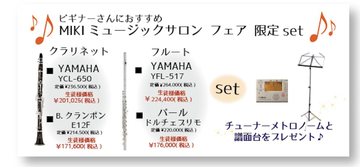 f:id:mmsumeda:20210314110412p:plain