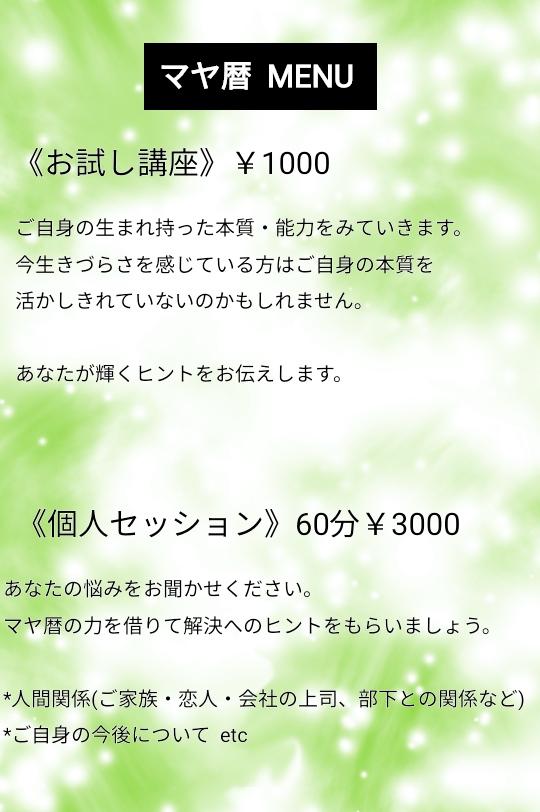 f:id:mmtce0906:20170803235832j:plain