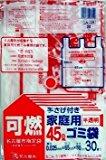 手さげタイプCA-28 名古屋市指定ごみ袋 家庭用 可燃ごみ用 45L 手さげタイプ 30枚入