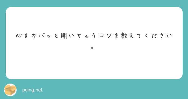 f:id:mnagaoka:20200521112302j:plain