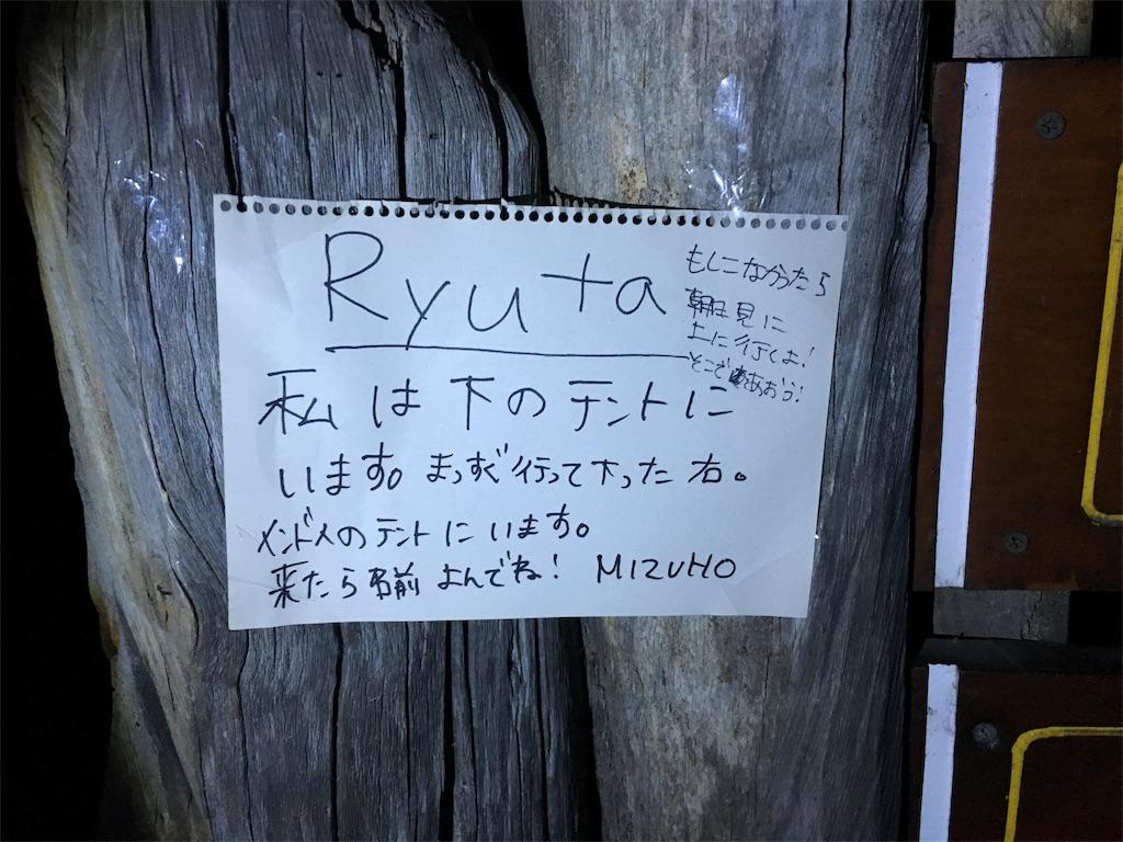 f:id:mnakaji0526:20170422102750j:image