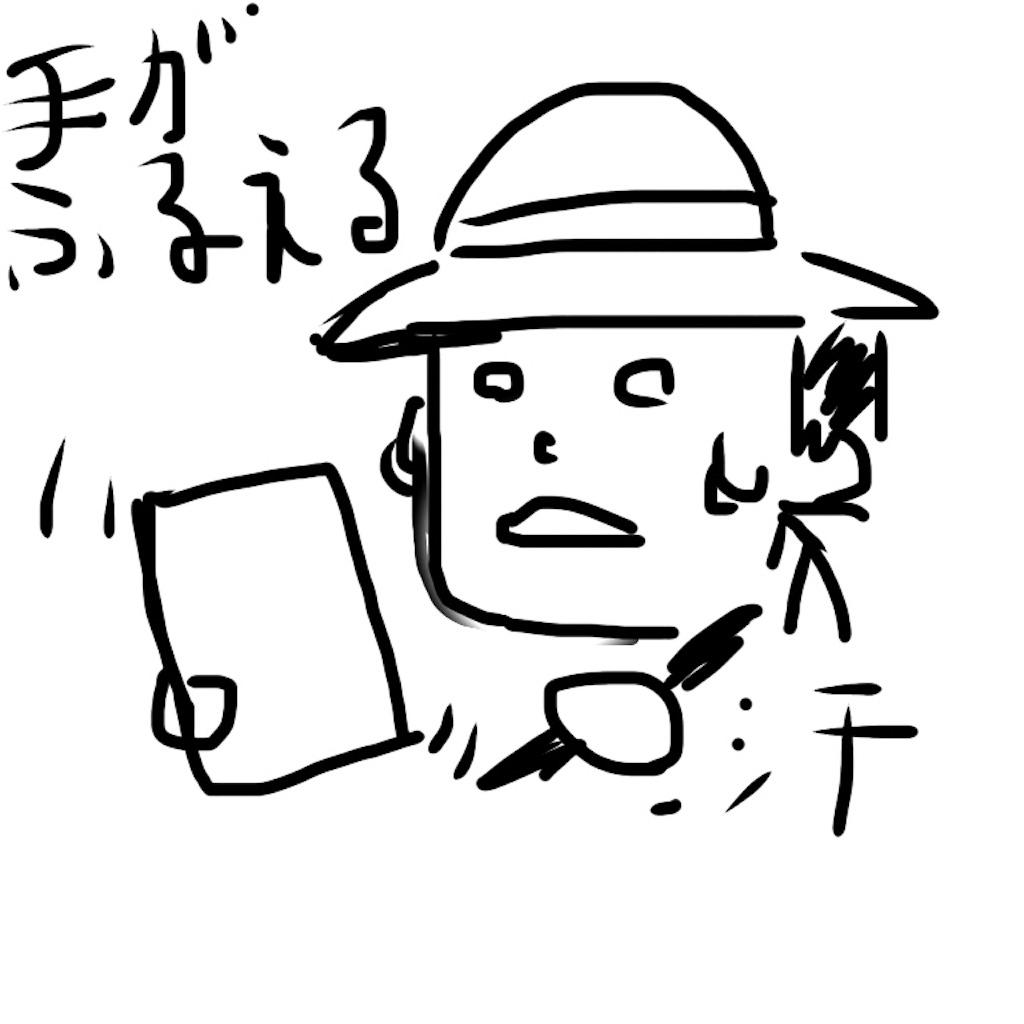 f:id:mnemomasa64:20170730142548j:image