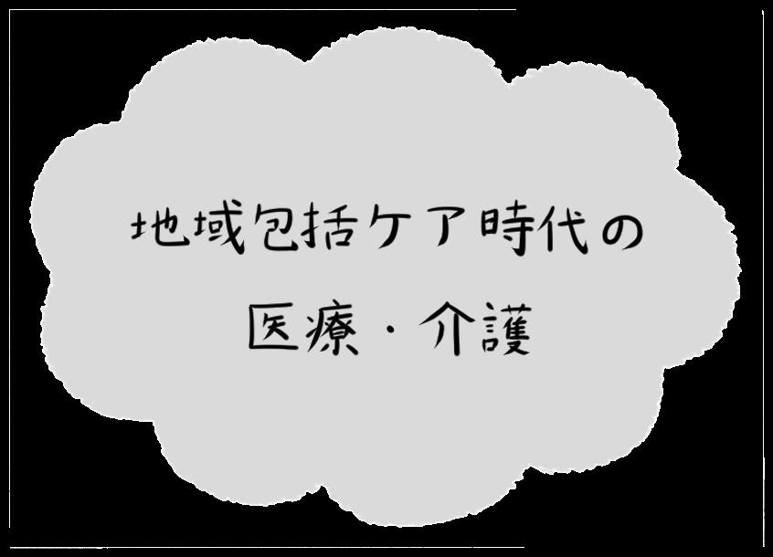 f:id:mnhrl-blog:20170314143736p:plain