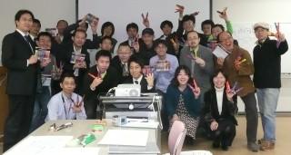 f:id:mnishikawa:20080227205755j:image