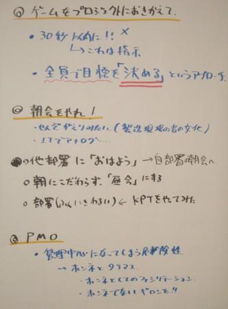 f:id:mnishikawa:20090523165436j:image