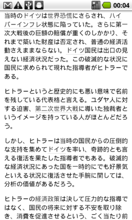 f:id:mnishikawa:20101108014317p:image