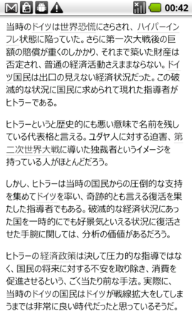 f:id:mnishikawa:20101108014318p:image
