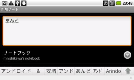 f:id:mnishikawa:20101108014320p:image