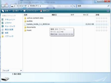 f:id:mnishikawa:20110220010016j:image