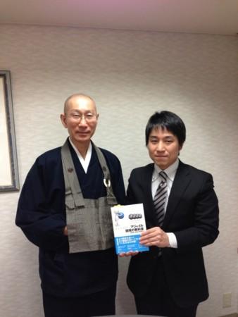 f:id:mnishikawa:20130408112925j:image