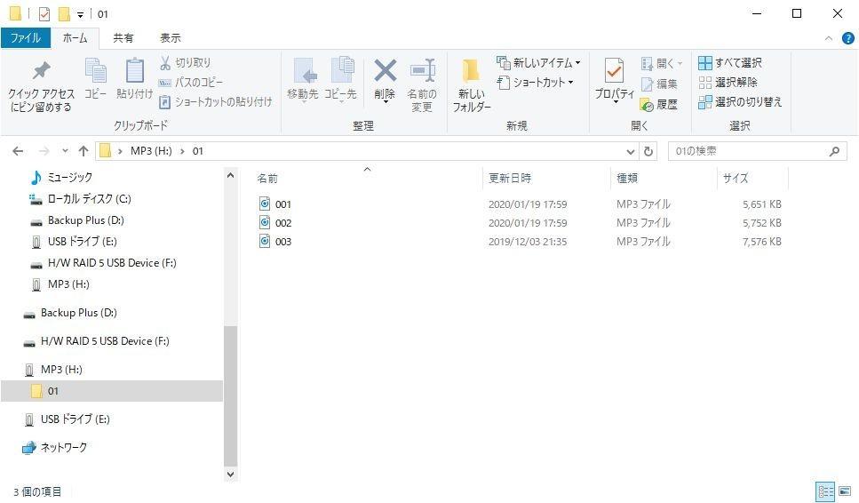 f:id:mnishikawa:20200224005912j:plain