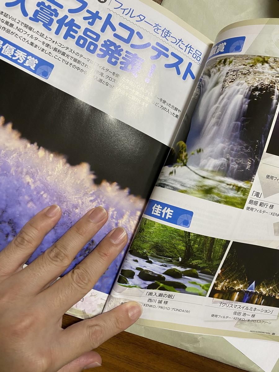 f:id:mnishikawa:20200526185434j:plain