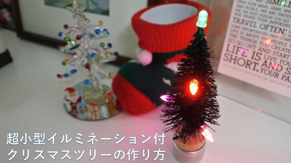 f:id:mnishikawa:20201129135239j:plain