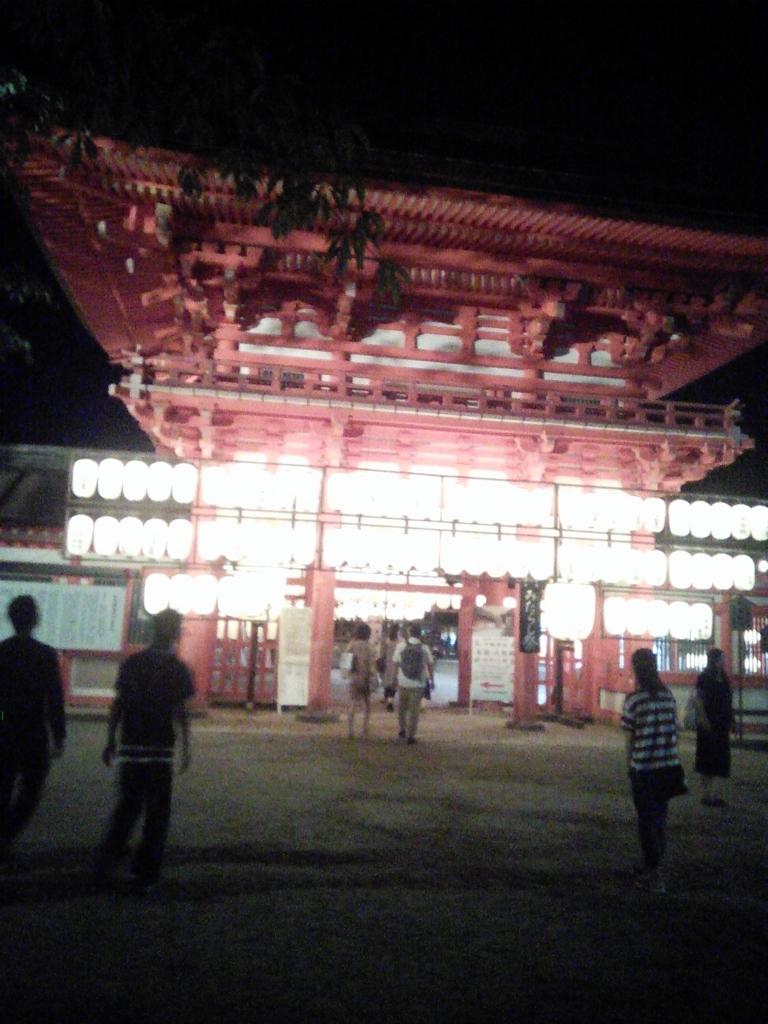 f:id:mnishimura0522:20170727131639j:plain
