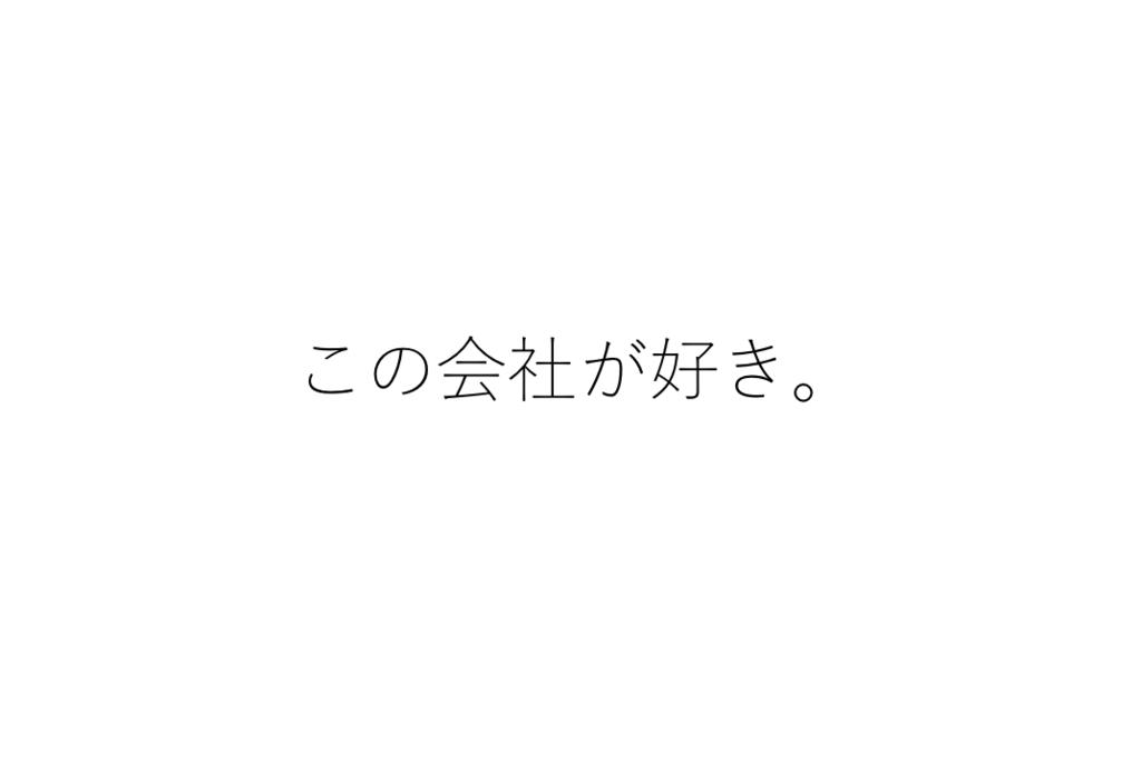 f:id:mnm0107:20180109222019p:plain
