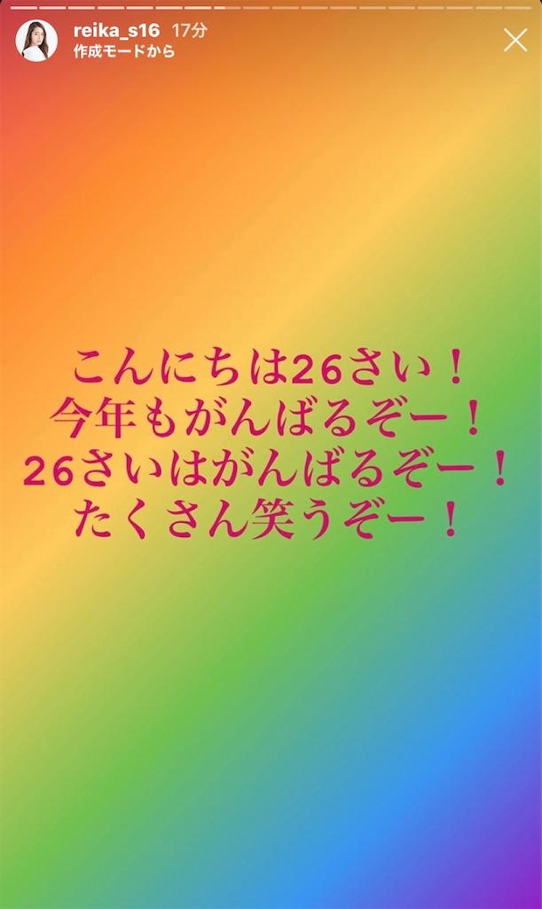 f:id:mnm_yan:20200516011323j:image