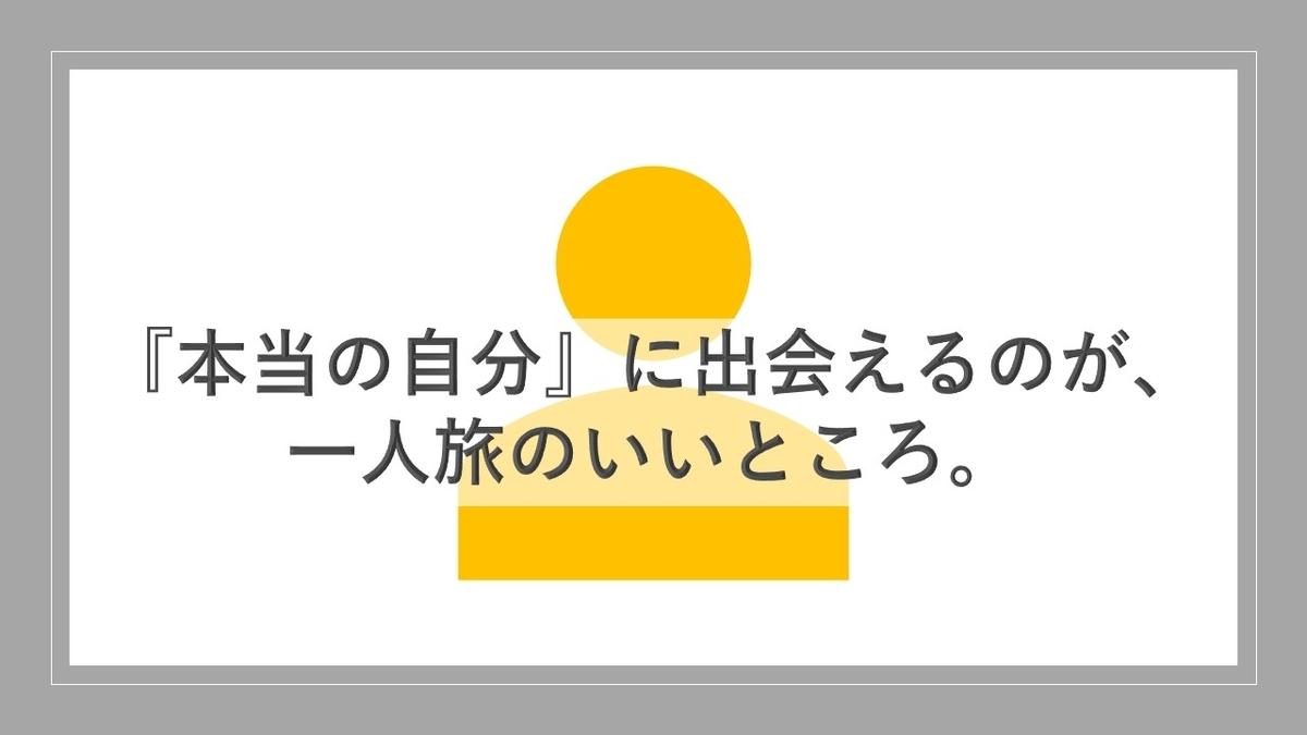 f:id:mnmysd:20190516125853j:plain
