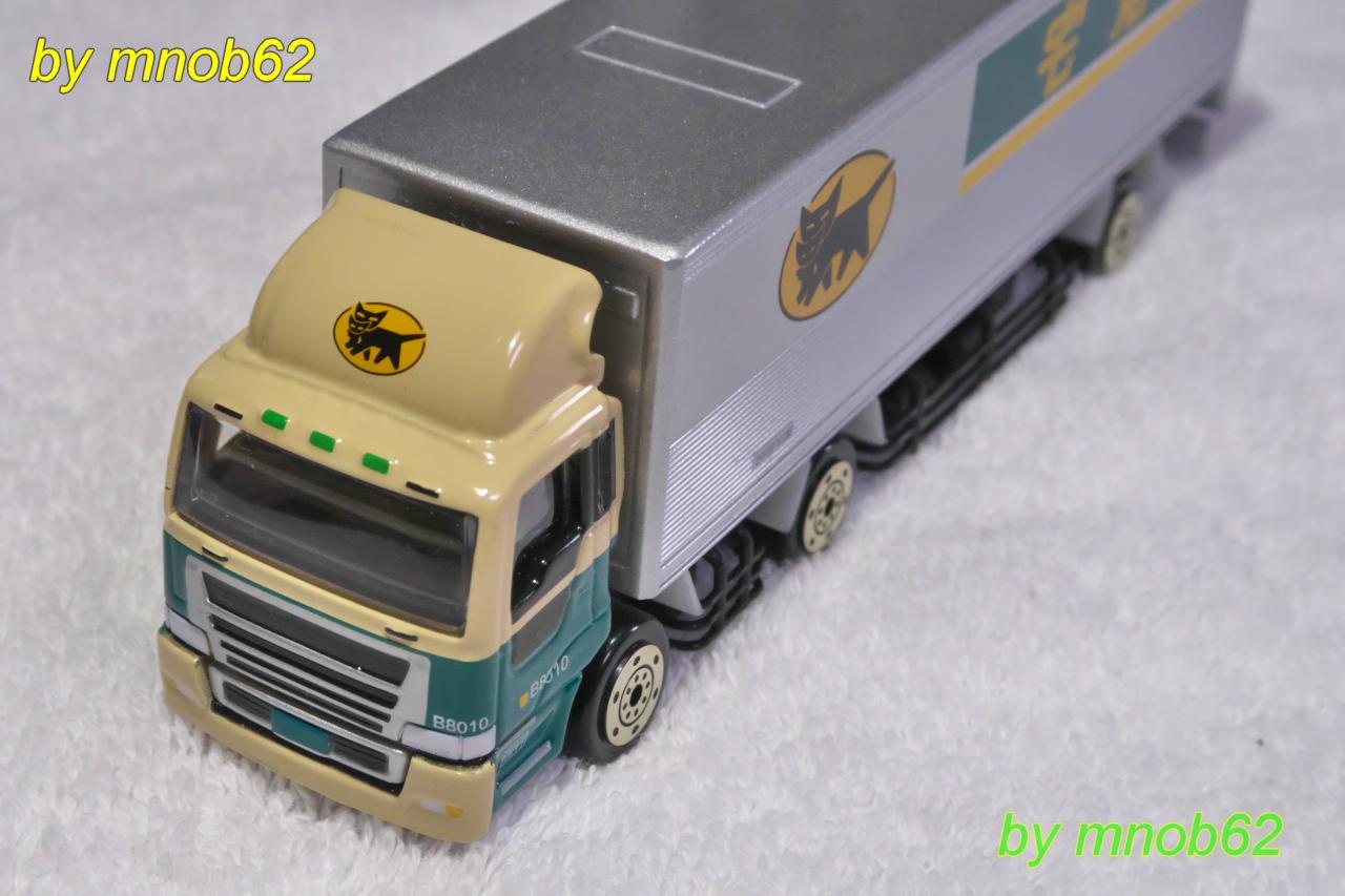クロネコヤマトの10tトラック