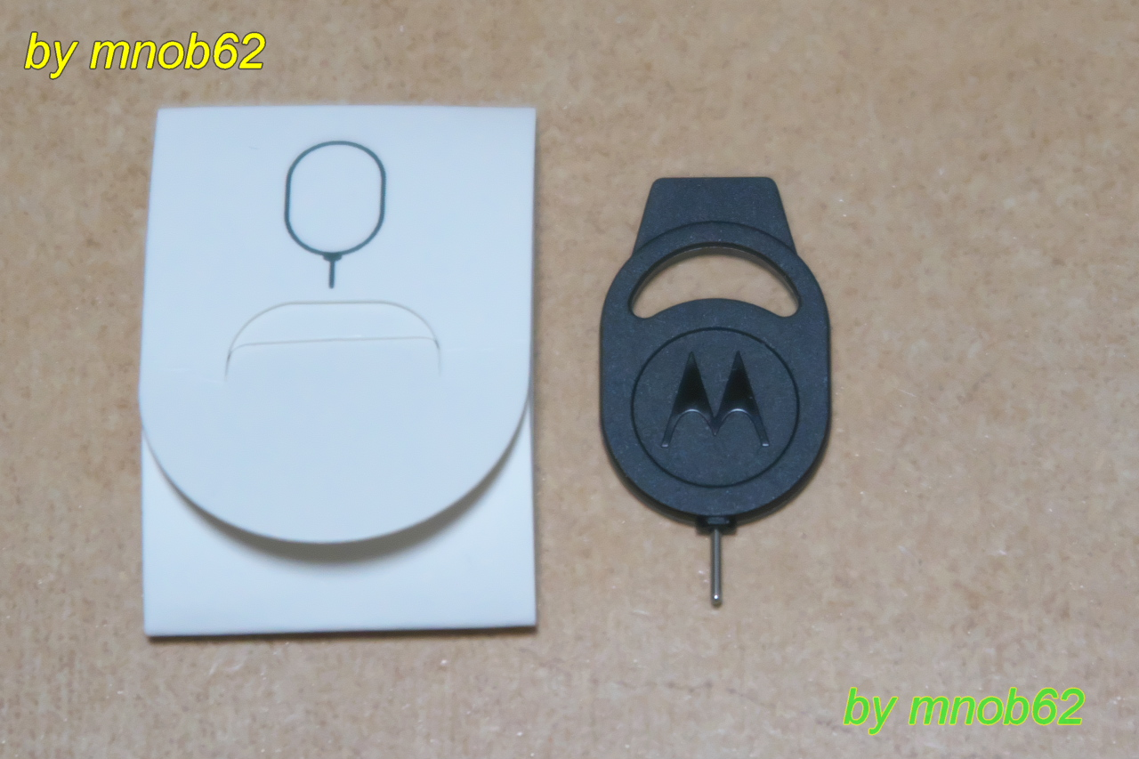 SIM抜き出し用のモトローラ純正付属工具
