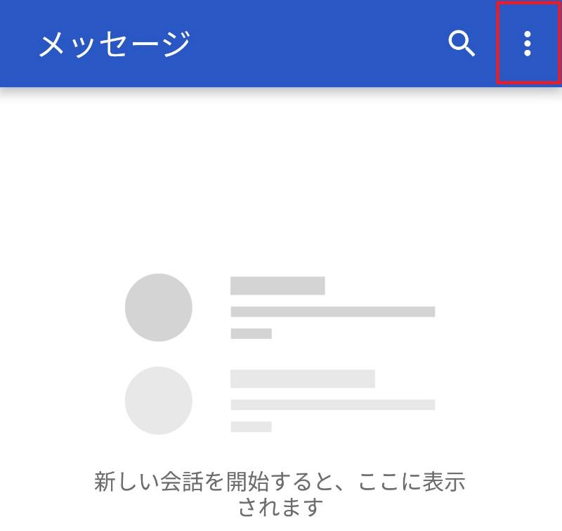 f:id:mnob62:20180107151521j:plain